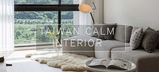 taiwan_calm-interior_feature img